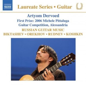 Audio CD Dervoed Artyom. Guitar Music