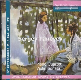Audio CD Sergey Taneyev. Violin Sonata