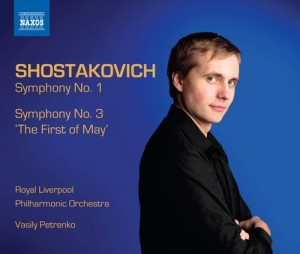 Audio CD Vasily Petrenko. Shostakovich. Symphonies Nos. 1 & 3