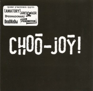 Audio CD Choo - Joy. Choo - Joy