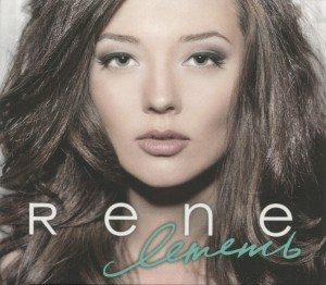 Audio CD Rene. Лететь