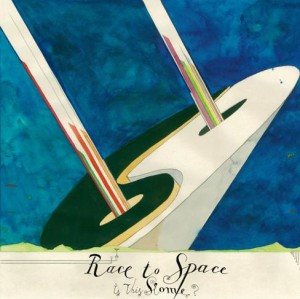 LP Race To Space: Is This Home (LP)