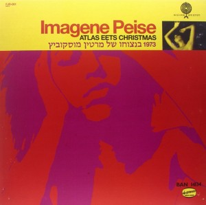 LP The Flaming lips. Imagene peise: atlas eets christmas (LP)