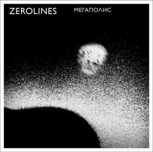 Audio CD Мегаполис: Zerolines