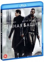Blu-Ray Темная башня (Blu-Ray) / The Dark Tower