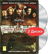 DVD Пираты Карибского моря: На краю света (2 DVD) / Pirates of the Caribbean: At World's End