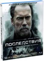 Последствия (Blu-Ray)