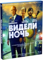 Видели ночь (Blu-Ray) / All Nighter