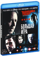 Большая игра (Blu-Ray) / State of Play