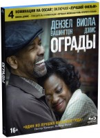 Ограды (Blu-Ray) / Fences