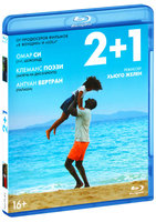 2+1 (Blu-Ray) / Demain tout commence
