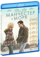Манчестер у моря (Blu-Ray) / Manchester by the Sea
