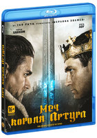 Меч короля Артура (Blu-Ray) / King Arthur: Legend of the Sword