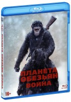 Планета обезьян: Война (Blu-Ray) / War for the Planet of the Apes