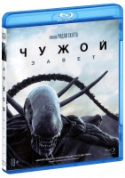 Чужой: Завет (Blu-Ray) / Alien: Covenant