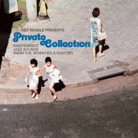 Various Artists. Kev Beadle Presents Private Collection (CD)