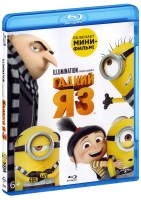 Гадкий я 3 (Blu-Ray) / Despicable Me 3