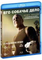 Его собачье дело (Blu-Ray) / Once Upon a Time in Venice