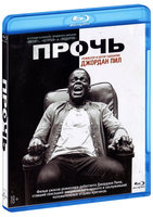 Прочь (Blu-Ray) / Get Out