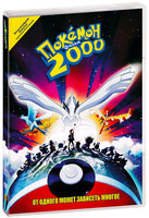 DVD Покемон 2000 / Pokemon: The Movie 2000