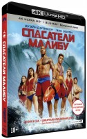 Спасатели Малибу (Blu-Ray 4K Ultra HD + Blu-Ray) / Baywatch