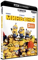 Миньоны (Blu-Ray 4K Ultra HD) / Minions