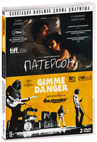 Коллекция фильмов Джима Джармуша: Патерсон / Gimme Danger. История Игги и The Stooges Gimme Danger (2 DVD) / Gimme Danger / Paterson