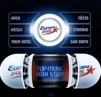 Various Artists. Top Music Non Stop 2015 (CD)
