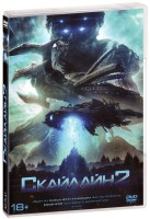 Скайлайн 2 (DVD) / Beyond Skyline