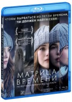 Матрица времени (Blu-Ray) / Before I Fall