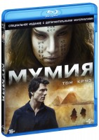 Мумия (Blu-Ray + DVD) / The Mummy