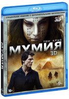 Мумия (Real 3D Blu-Ray + DVD) / The Mummy