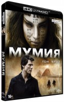 Мумия (Blu-Ray 4K Ultra HD) / The Mummy