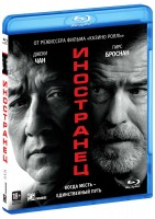 Иностранец (2017) (Blu-Ray) / The Foreigner