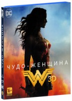 Чудо-женщина (Real 3D Blu-Ray) / Wonder Woman