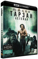 Тарзан. Легенда (Blu-Ray 4K Ultra HD) (Blu-Ray) / The Legend of Tarzan
