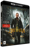 Я - Легенда (Blu-Ray 4K Ultra HD) / I Am Legend / Я Легенда
