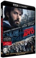 Операция Арго (Blu-Ray 4K Ultra HD) / Argo