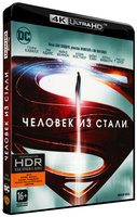 Человек из стали (Blu-Ray 4K Ultra HD) / Man of Steel