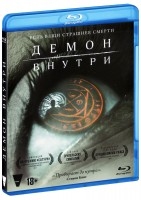 Демон внутри (Blu-Ray) / The Autopsy of Jane Doe
