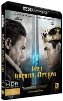 Меч короля Артура (Blu-Ray 4K Ultra HD) / King Arthur: Legend of the Sword