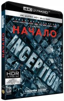 Начало (Blu-Ray 4K Ultra HD + 2 Blu-Ray) / Inception