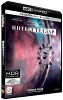 Интерстеллар (Blu-Ray 4K Ultra HD + 2 Blu-Ray) / Interstellar