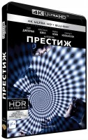 DVD Престиж (Blu-Ray 4K Ultra HD + 2 Blu-Ray) / The Prestige