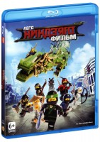 ЛЕГО Ниндзяго Фильм (Blu-Ray) / The LEGO Ninjago Movie