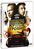Империя Криса Трояно (DVD) / Kings of South Beach