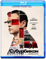 Субурбикон (Blu-Ray) / Suburbicon
