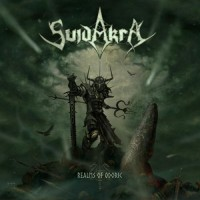 Suidakra. Realms of Odoric (CD)