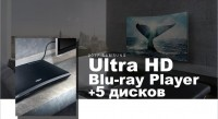 Плеер Samsung М8500 4K ULTRA HD c функцией HDR + 5 фильмов в формате 4K ULTRA HD в комплекте (5 Blu-Ray 4K Ultra HD) (UBD-M8500) / The Amazing Spider-Man / Baby Driver / Inferno / The Dark Tower /Passengers