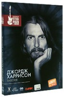 DVD + Audio CD Джордж Харрисон: Тихоня (DVD + CD) / George Harrison: The Quiet One